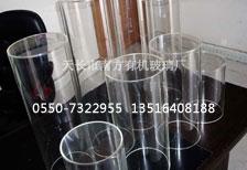 有機玻璃(li)筒
