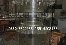 有機玻璃(li)筒-氣蝕(shi)罐