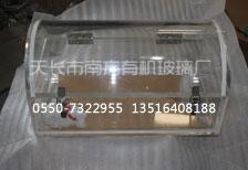 有機玻璃(li)箱